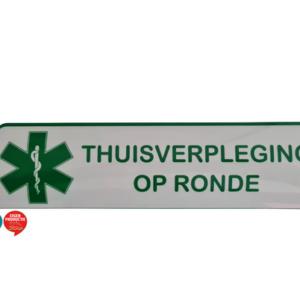thuisverpleging sticker